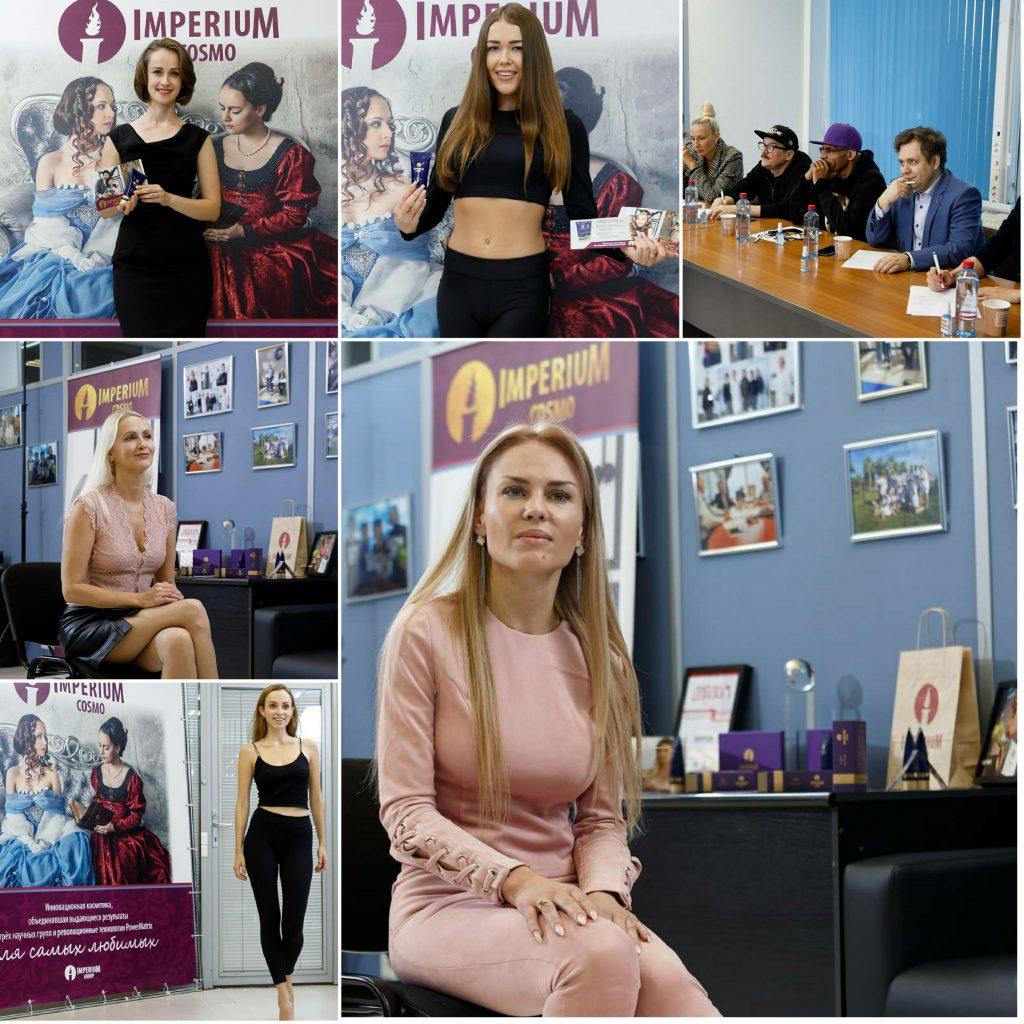 Imperium Cosmo - партнёр Всероссийской Национальной премии «Женщина России» 2020