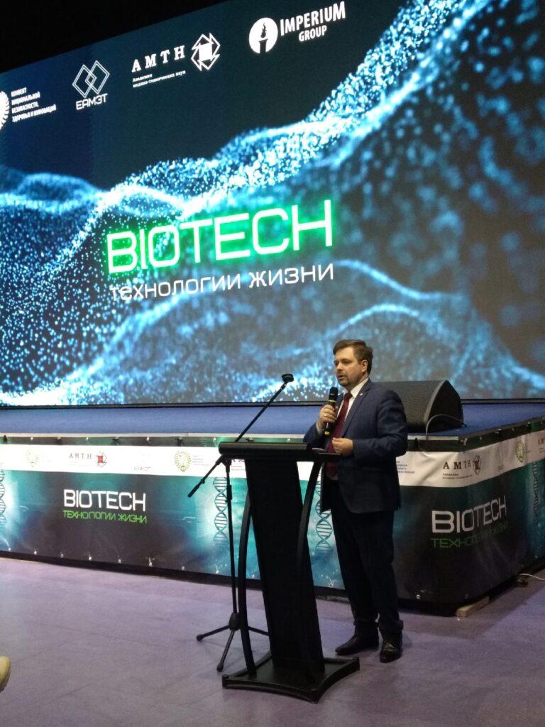 BIOTECH: технологии жизни.